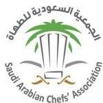 cropped-SACA-logo.jpg